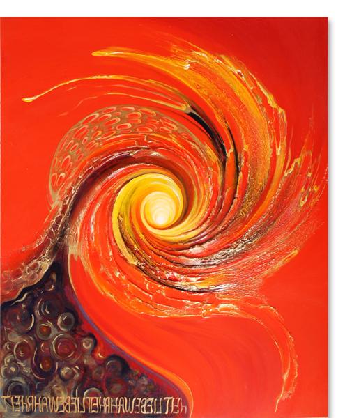 Twister energie